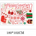 raamsticker kerstmis Merry Christmas winter cadeautjes